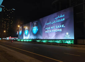 In pictures: Brand Dubai's #StayHome campaign