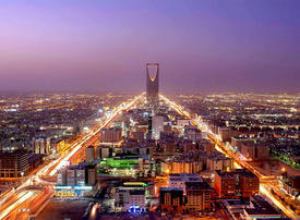 Saudi Arabia starts $4bn Tourism Development Fund