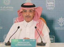 Saudi Arabia triples VAT, halts govt handouts in austerity drive
