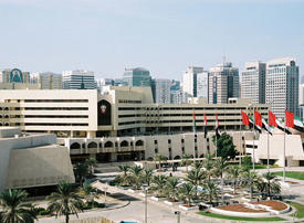 Abu Dhabi disinfects 41 shopping centres
