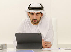 Sheikh Hamdan launches Covid-19 innovation award