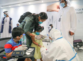 India's Vistara to operate special flights to Dubai from Bangalore and Mumbai