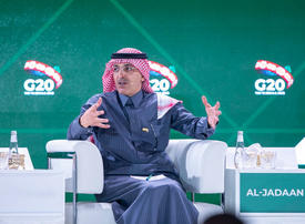 Saudi Arabia moved $40bn in reserves to Public Investment Fund