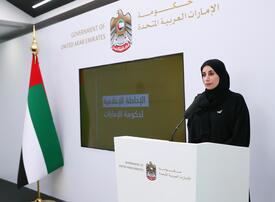 UAE announces 680 new Covid-19 cases, as officials warn about gatherings