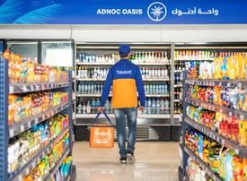 Adnoc Distribution launches home delivery service