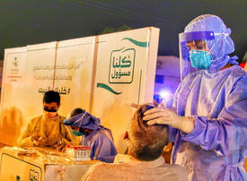 Saudi Arabia passes 200,000 virus cases