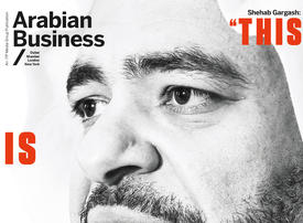Arabian Business digital magazine: read the latest edition online