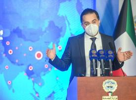 Covid-19: Kuwait announces 514 new cases, four deaths