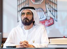 UAE to launch bonus scheme for Covid-19 frontline workers
