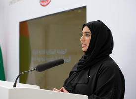 UAE launches smart platform to respond to Covid-19 threat