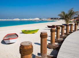 Video: Dubai's bohemian beachfront La Mer