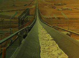 Saudi Arabian Mining unit signs $4.1bn finance deal
