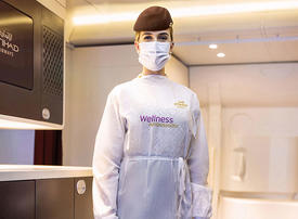 Video: Etihad Airways transforming the airport experience