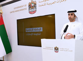 UAE confirms rules for returning residents to emirates other than Dubai