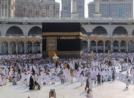 UAE confirms it will not participate in Hajj