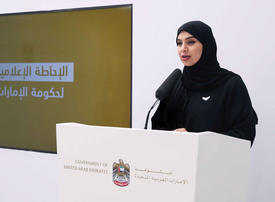 UAE announces 450 new Covid-19 case, two deaths