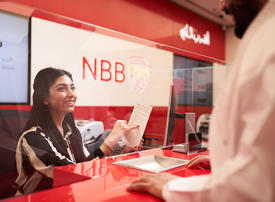 Covid-19 will accelerate digital banking, says National Bank of Bahrain CEO