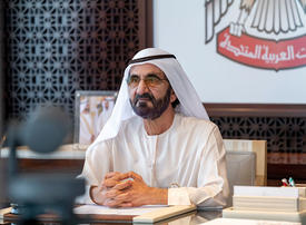 UAE launches plan to improve self-sufficiency in food