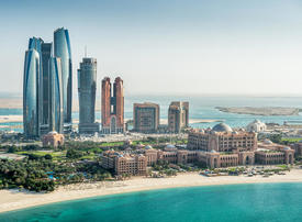 Abu Dhabi re-opens some parks, public beaches