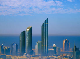 UAE official arrested on corruption charges