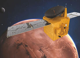 UAE Mars probe launch from Japan rescheduled for July 20