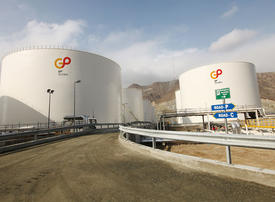 UAE energy trader to restructure finances following oil's crash