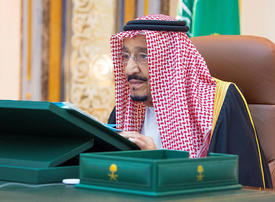 Saudi king chairs cabinet from hospital office