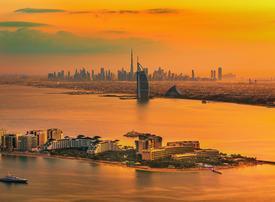 Video: UAE's new retirement visa explained