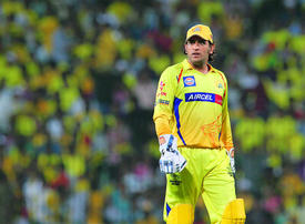 Retired MS Dhoni to play in UAE-based IPL tournament