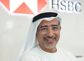 HSBC plans ambitious UAE growth with balance sheet of 'billions of dollars'