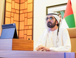UAE Government unveils new ministries in structure shake-up