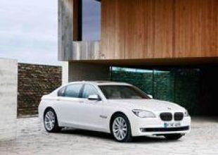Sales of BMW's flagship model up 73% in Mideast