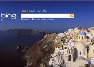 Microsoft Bing search now live