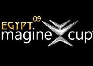 Microsoft contest reveals young Arab talent