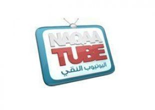 Saudi launches its own YouTube