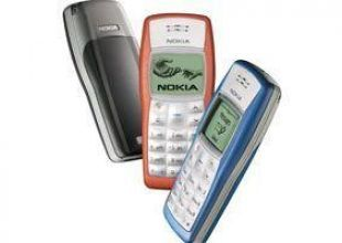 Hackers pay top dollar for old Nokia 1100 handsets