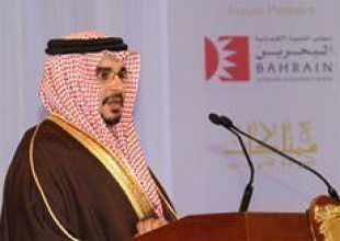 Bahrain's new crackdown on corruption - Crown Prince