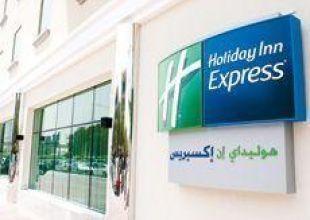 Dubai plan to sell Holiday Inn Express portfolio is 'speculation'