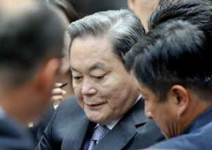 Ex-Samsung chairman fined for illegal bond trade