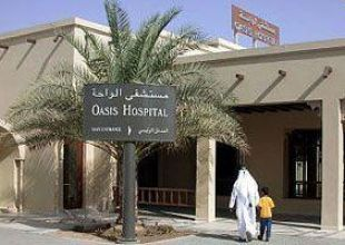 Oasis Hospital sets pulses racing with virtualised infrastructure