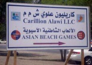 Oman Beach Games site workers to reach 2,500
