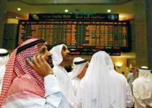Sovereign funds buddy up for top returns
