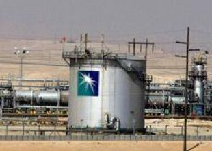 Saudi, Total JV refinery to launch IPO in 2-3 yrs