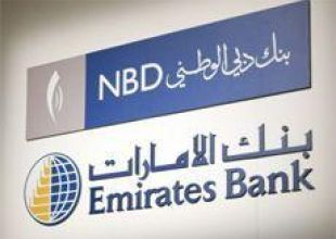 Emirates NBD buys 3 Meydan buildings