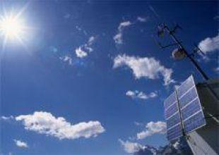 Kuwaiti Islamic bank eyes green energy move