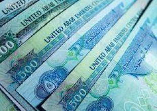 UAE lender UAB sees solid profit growth - CEO