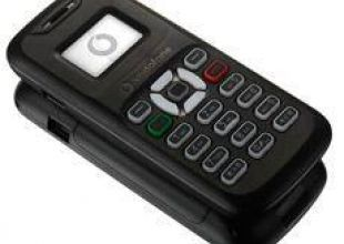 World's cheapest mobile phone on sale in Qatar