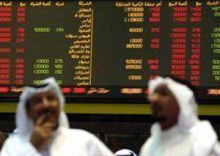 Kuwait wealth fund to consider GM IPO if feasible