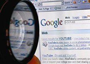 Google to make GITEX debut