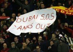 Liverpool owners reject $800mn Dubai bid